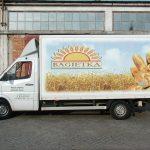 Reklamefolie i Polen Stettin